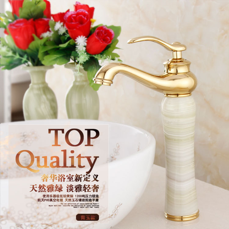 ФОТО Free shipping Top quality bathroom golden basin faucet for luxury solid brass bathroom basin sink water faucet