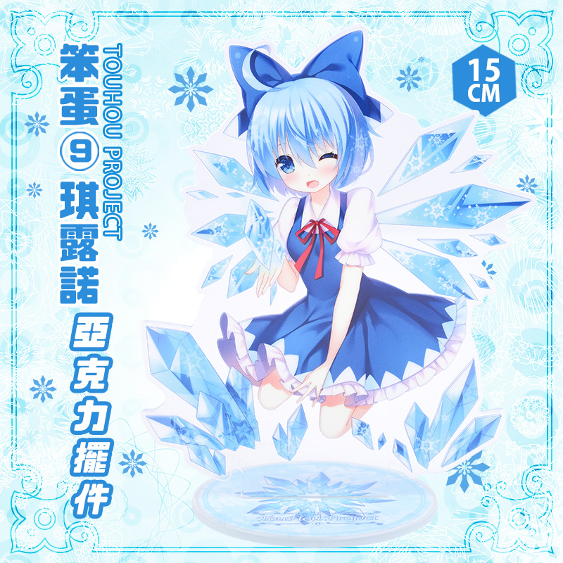 Japanese Anime Touhou Project Cirno Acrylic Stand Figure Halloween Cosplay Desk Stand Figure Charm Decoration Gifts
