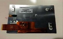 TM070RDZ50 LCD display screens