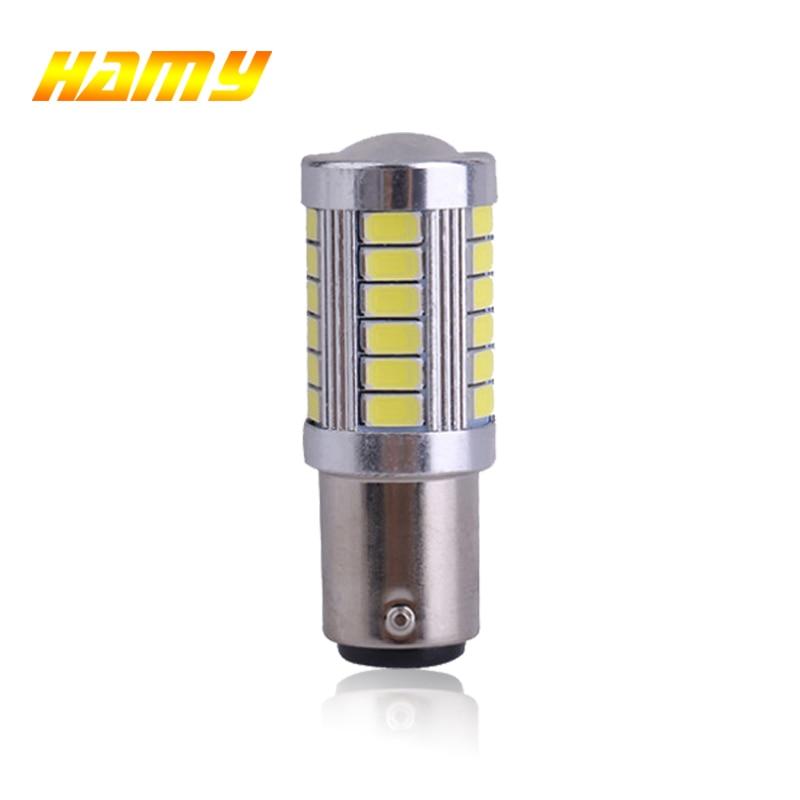 1 шт., автомобисветодиодный светодиодные лампы S25 PY21W P21W 1156 Ba15s 1157 Bay15d 12 В