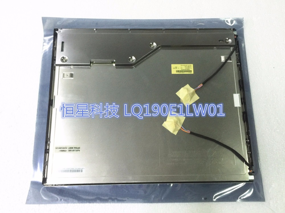 LQ190E1LW01 LCD display screens 19 inch lm190e05 sl03 lm190e05 sl 03 lcd display screens