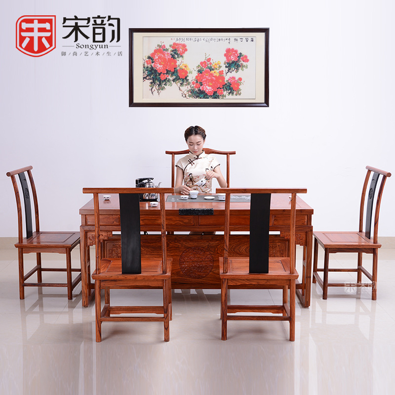 Song Yun Rosewood Mahogany Tea Table Is The Living Room Tea Tables And Chairs Combined Wood Furniture Rosewood Tea Table