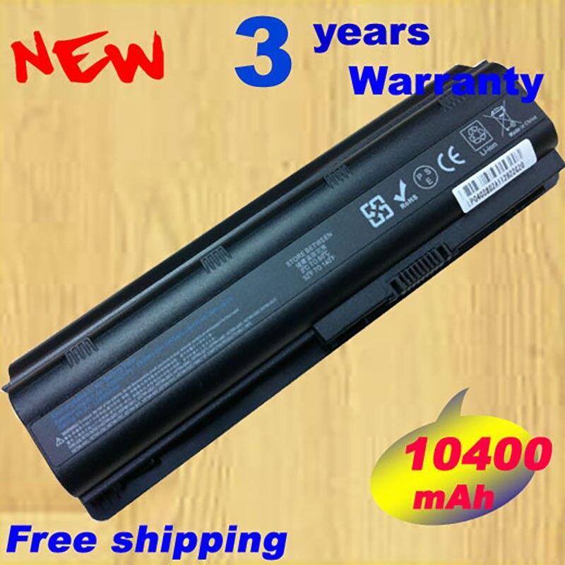 10400mAh Laptopová baterie pro HP PAVILION Compaq Presario DM4 DV3 DV5 DV6 DV7 DV8 G4 G6 G7 P / N 586007-541 593553-001 12cell NOVINKA