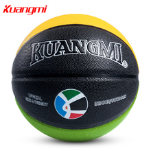 Kuangmi Size 7 6 5 4 3 PU leather Basketball Suitable for adult child Basketball Ball Indoor Outdoor Best gift