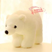 10 pieces a lot small cute plush polar bear toy white polar bear doll gift about 20cm