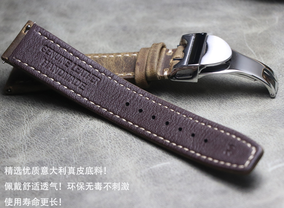 20mm 21mm 22mm Men Handmade Genuine Leather Watch Strap Retro Brown Crazy Horse Leather Watchband for