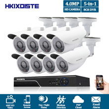 HKIXDISTE AHD 4MP DVR with 8PCS HD 4.0MP Security camera System AHD White camera video surveillance kit  8 Channel CCTV system