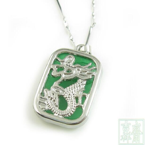 Authentic Malay jade dragon pendant dragon positive and negative two belts on sale promotion mascot male money
