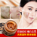 Suction Black Face Masks Pimple Blackhead Removal Deep Cleansing Black Mask Facial Skin Care Cream of Black Points & Black Head