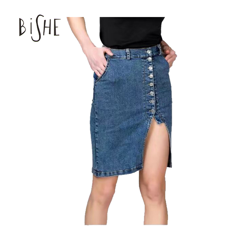 Online Get Cheap Skirt with Front Split -Aliexpress.com | Alibaba ...