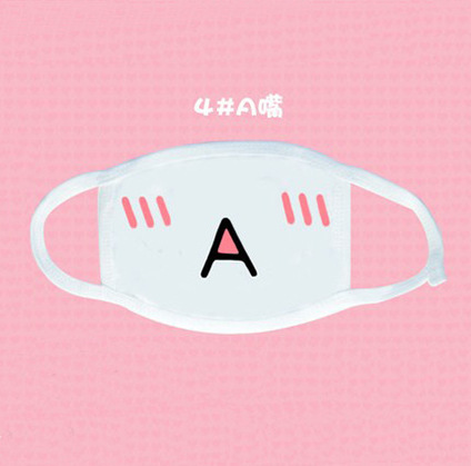 1pc white Kawaii Anti Dust mask Kpop Cotton Mouth Mask Cute Anime Cartoon Mouth Muffle Face Mask Emoticon Masque party Supply 1