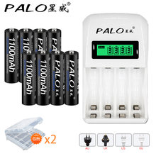 PALO 1100mAh 1.2V AAA Rechargeable Batteries NI-MH aaa battery rechargeable battery with LCD display smart 1.2v battery charger