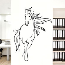 Creative Horse Wall Sticker for Kids Room Decoration Wall Decal Bedroom Decor Removable Vinyl Art Stickers Wall Sticker U51(China)
