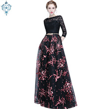 Ameision Sexy Long Sleeve slim Evening Dress Party Gown 201p Women Elegant Formal Special Occasion Dresses Fashion Gowns