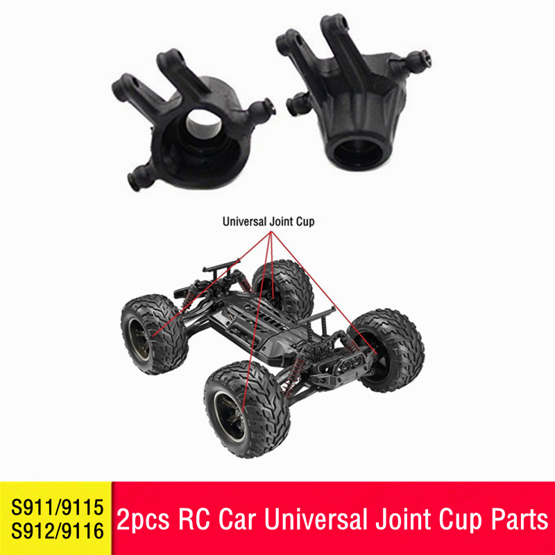 Rc Car Replacement Parts : Pcs upgrade repair parts rc car universal joint cup