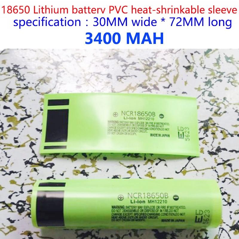 Купить с кэшбэком 18650 lithium battery package thermal casing battery pack battery skin packaging original accessories PVC thermal film 3400MAH