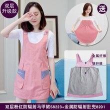 New radiation suit maternity dress fashion pocket pregnancy