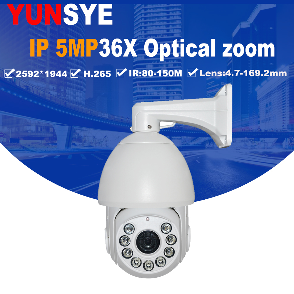 7inch Mini 5MP 36X Zoom IP PTZ Camera Speed Dome Camera IR Onvif P2P Home Security Camera Wireless Outdoor DHL Free Shipping