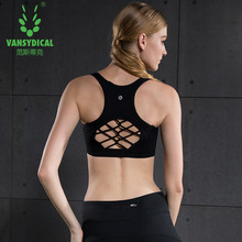 New Sports Bra Quick Dry Perspiration Running High Intensity gather shockproof Fitness  GYM Yoga Underwear Women Yoga clothes