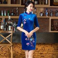 มาใหม่แฟชั่นสไตล์จีนชุดสตรีกำมะหยี่ยาวCheongsamสง่างามบางQipaoเสื้อผ้าขนาดSml XL XXL F061808