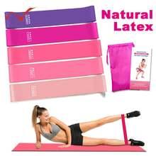 Резиновая лента латексные резинки для фитнеса занятий в спортзале