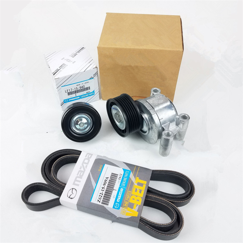 Applicable To Mazda 3 1.6 Engine Three-piece Belt Tensioner Belt Guide Wheel Product Code: Z622-15-909A