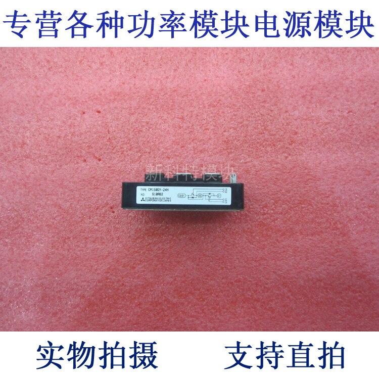 CM150DY-24H 150A1200V 2-unit IGBT