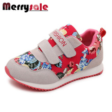 2017 children 's shoes casual shoes spring and autumn of the new  leather running shoes
