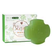 Foot Bath Soap Drug Bactericidal Soap Removal Exfoliating Deep Cleansing Foot Odor Feet Itch Feet Sweat