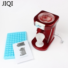 JIQI electric Smoothies Machine Ice Crushers & Shavers for household automatic Ice Chopper ,red