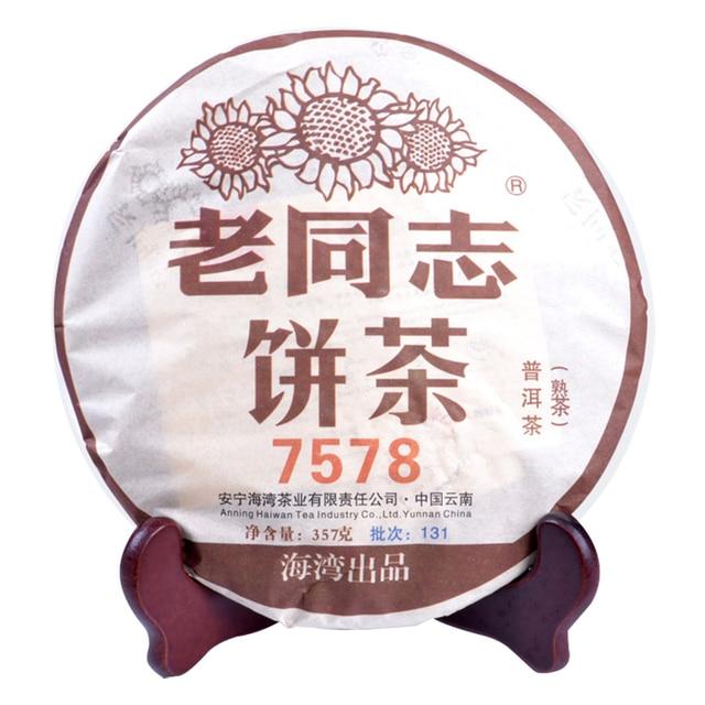 Freeshipping Haiwan старый Пу эр чай торты приготовленные 2013 чай 7578 чай торт 357 г юньнань семь торт чай