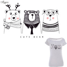 ФОТО mamao cute bear patches a-level washable clothes stickers easy print by household irons 22*13cm t-shirt dresses decoration