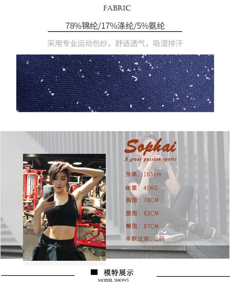 74f6838ac4 2019 Volcano Reflect Light Logo Women Tights Sports Pants Quick Dry ...