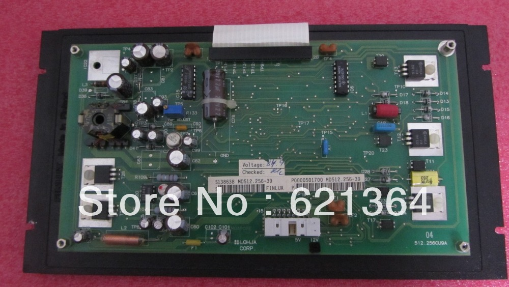 MD512.256-39      professional  lcd screen sales  for industrial screen