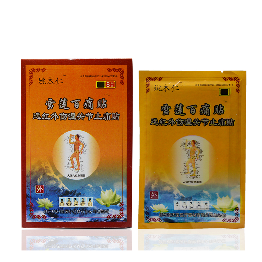 Buying chinese herbs online - 24pcs Warming Heating Pain Relief Patch Rheumatism Pain Plaster To Relieve Pain With Chinese Herbs