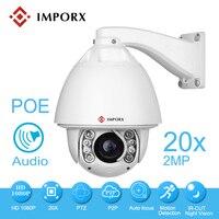 PoE (аудио) 2MP 1080 P 20X PTZ IP Камера открытый лазерный ИК Ночное видение waterpoorf высокое Скорость безопасности купольная Камера ONVIF