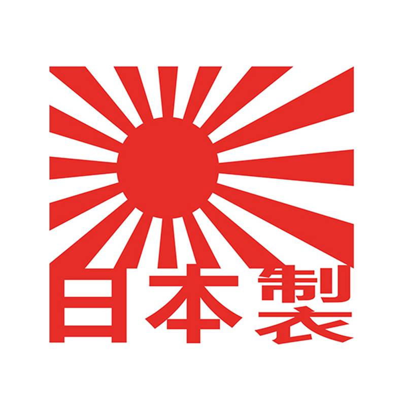 JAPAN MADE Japanese Car Decal Sticker JDM For Your Car ...