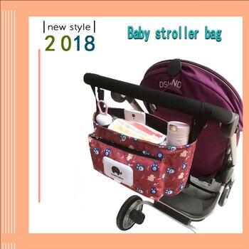 Cochecito para bebé de moda, bolsa organizadora de almacenamiento Universal, bolsa de almacenamiento para carrito, bolsa de pañales para bebés, gran capacidad, botella de alimentación, bolsillo