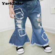 c903eee1b53c8 Yorkzaler女の子ベルボトムジーンズ夏破れた穴縫うパンツファッション壊れた穴パッチキッズジーンズ女の子デニム