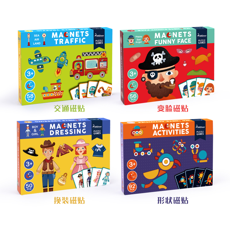 MiDeer Children 's Puzzle Magnetic Puzzle Magnetic Fight Spell Traffic Geometric Transformation Face Change Puzzle Toys apple beats solo2
