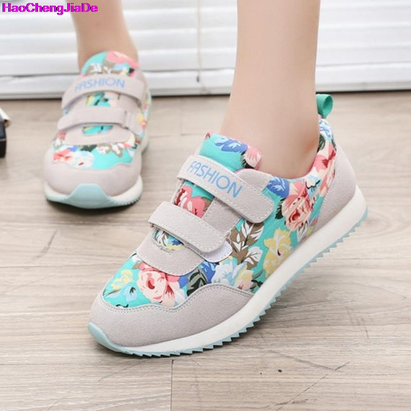 HaoChengJiaDe Autumn New Fashion Children's Shoes Outdoor Design Cute Girls Princess Shoes Casual Sneakers Kids 4-12 Years Old