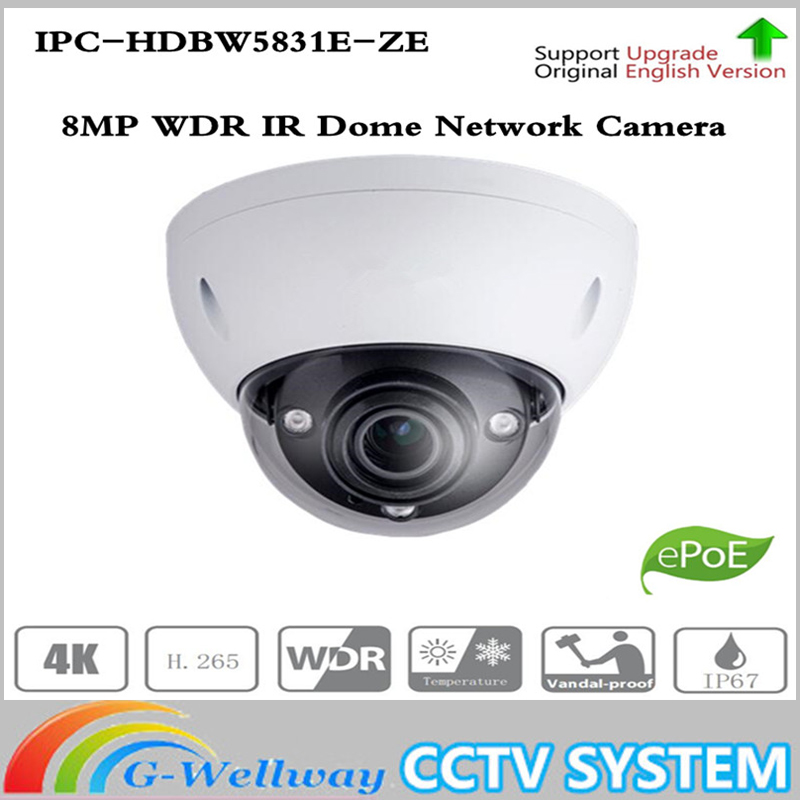 Free Shipping CCTV Security IP Camera 8MP WDR IR Dome Network Camera with POE+ IP67 IK10 Without Logo IPC-HDBW5831E-ZE цена 2017