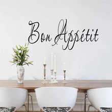 Criativo carta impressão adesivos de parede cavalo arte da parede removível casa decalque festa decoração criativa adesivo mural no quarto