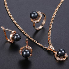 Womens Jewelry Set Earrings Ring Pendant Necklace Set 585 Rose Gold Filled Wedding Jewelry Paved Black Simulated Pearl GE120(China)