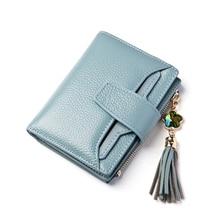 Brand 2017 Cow Genuine Leather Women Wallets Tassel Diamond Lettice Ladies Short Wallet Female Money Clip Three Fold Mini Purse