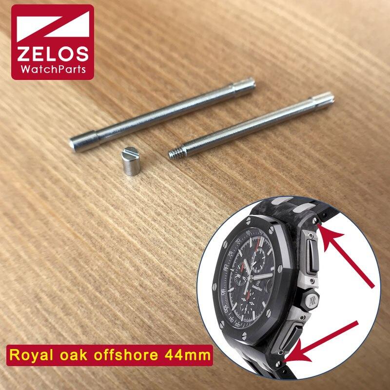 watch Screw tube For AP ROO royal-oak-offshore 44mm Schumacher watch case link kit rod screwbar 26400 26568 parts цена 2016