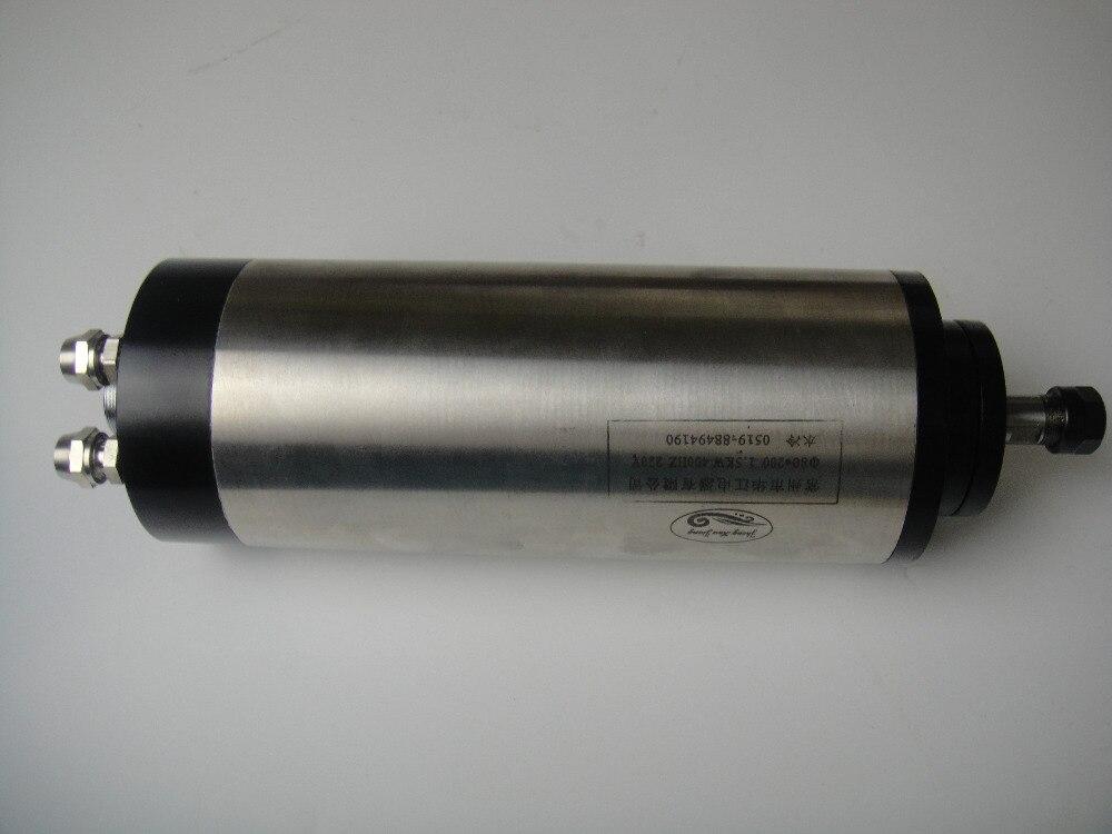 2017-es forró eladás 1,5 kW vízhűtésű orsómotor 4 - Szerszámgépek és tartozékok - Fénykép 1