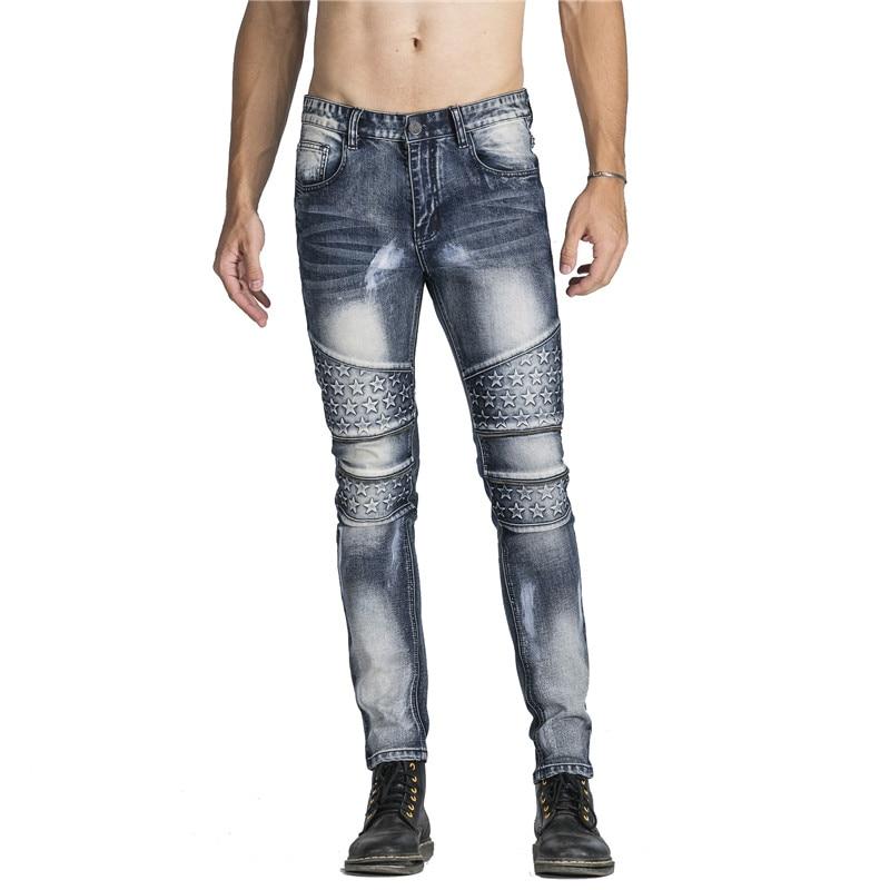Biker Jeans Pants With Multi Zipper