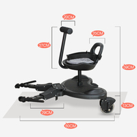 Stroller Accessories Auxiliary Pedal Second Child Artifact Trailer Twins stroller toys