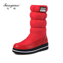 fanyuan  winter new women boots platform Down waterproof Keep warm ladies snow boots black blue red mid calf boots plus size недорого